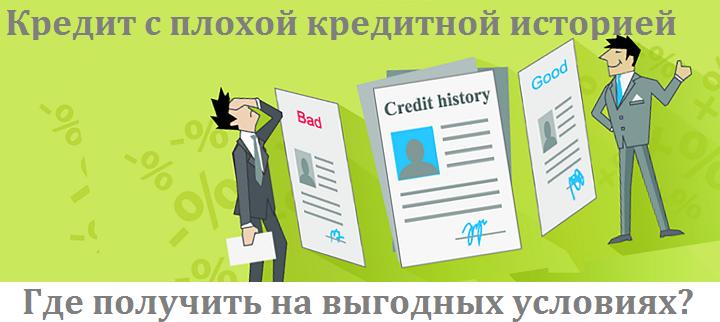 подать одну заявку во все банки на кредит наличными без справок и поручителей