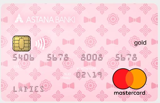 леди карт розовая