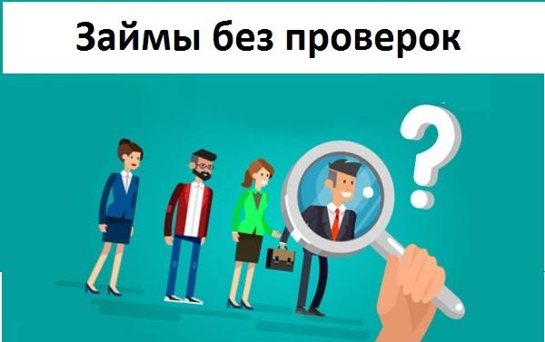 Автоломбард в Белгороде - Займы под залог ПТС автомобиля