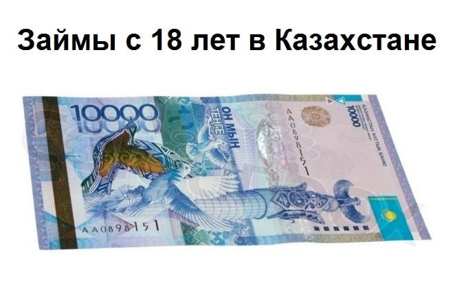 Дельтакредит банк онлайн заявка на кредит
