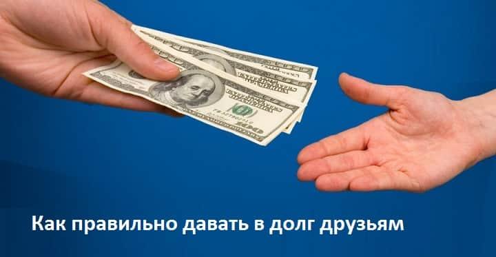 займ срочно без отказов и проверок Казахстан круглосуточно